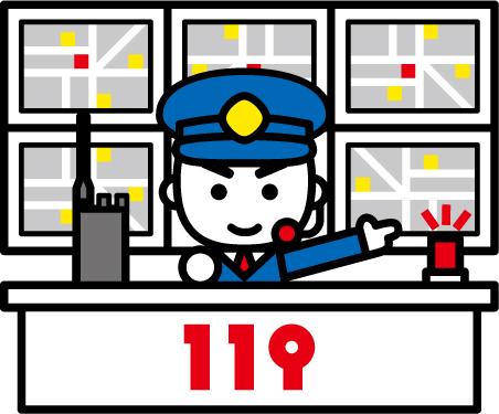 高機能消防指令センターイラスト